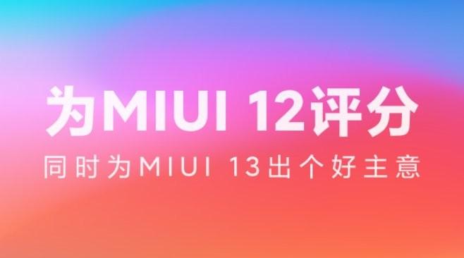 Camera app di Xiaomi