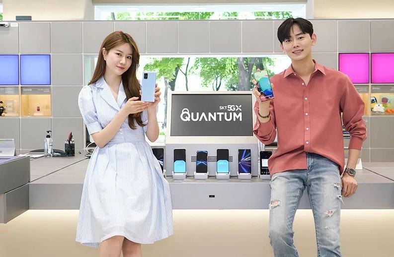 Galaxy A Quantum