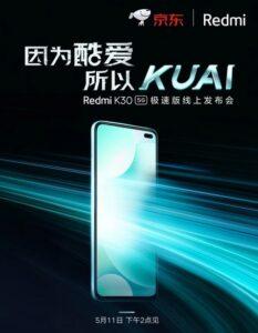 Redmi K30 5G Extreme Edition