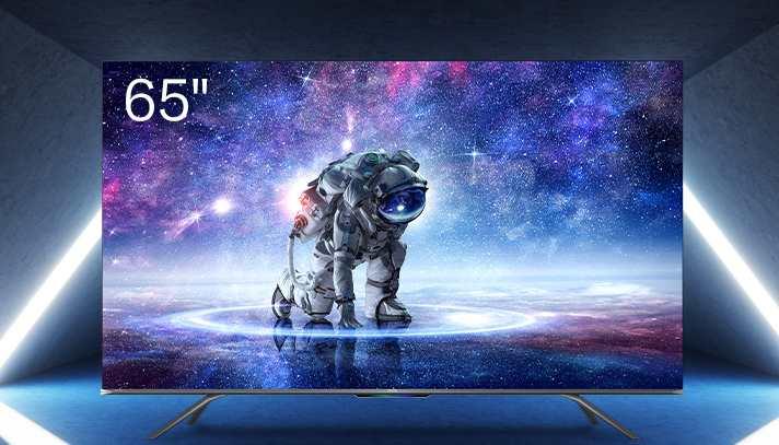 hisense tv gaming