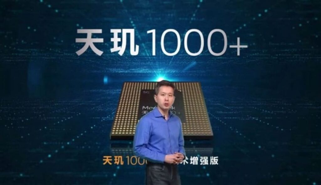 mediatek dimensity 1000+ 5G