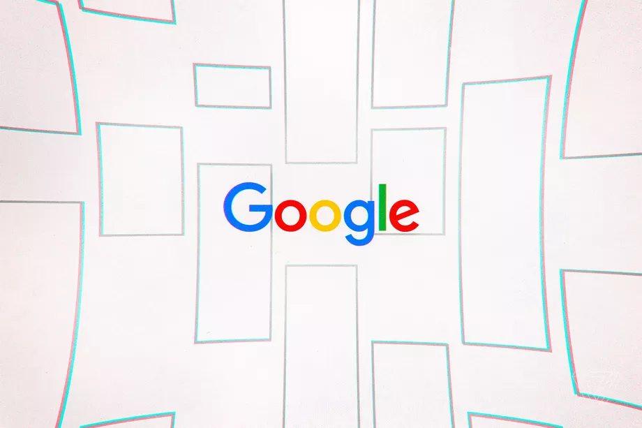 google plus currents