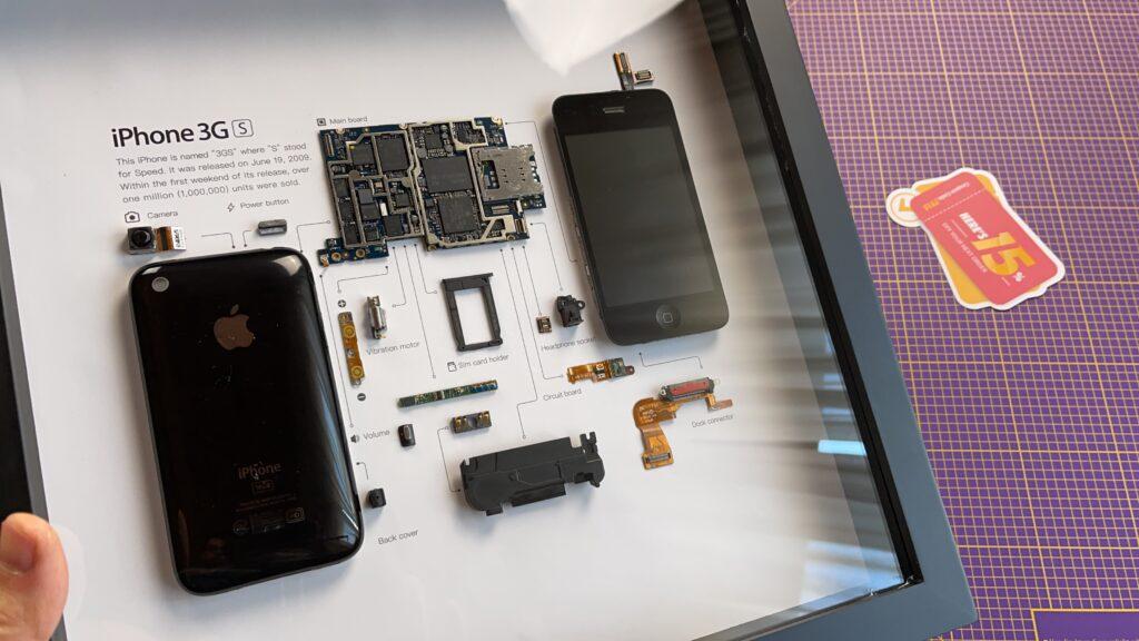 quadro iPhone 3GS grid studio - 2